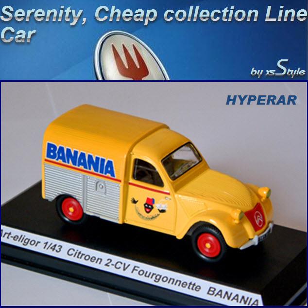 neuf camionnette citroen 2cv banania unique eligor 1 43 vendre blog ench res en ligne. Black Bedroom Furniture Sets. Home Design Ideas
